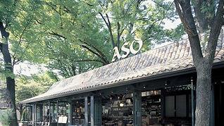hiramatsu_aso_index.jpg