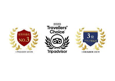 TripAdvisor2021-2.jpg