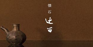 1tokyo_tujitome1.jpg