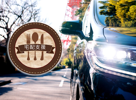 """MK Taxi Delivery""to support restaurants"
