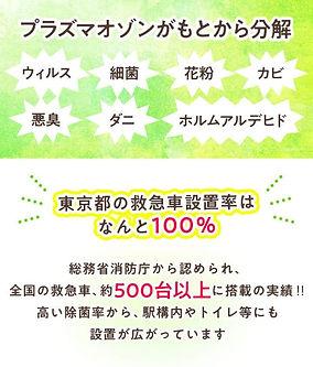 400DB6BE-7290-4DA9-B6BE-93EC21ED2B14.jpe