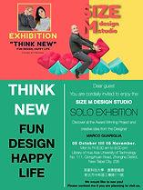 Solo Exhibition, Marco Guariglia, Jui Ju Lin, Size M design studio,Hwa Hsia University of Technology.