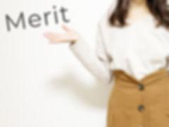 Meritを紹介する女性