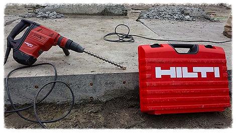 hilti,perforaciones,anclajes,montaje industrial,soporte para televisor,hamacas,taladros