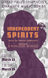 Independent Spirits dates.jpg
