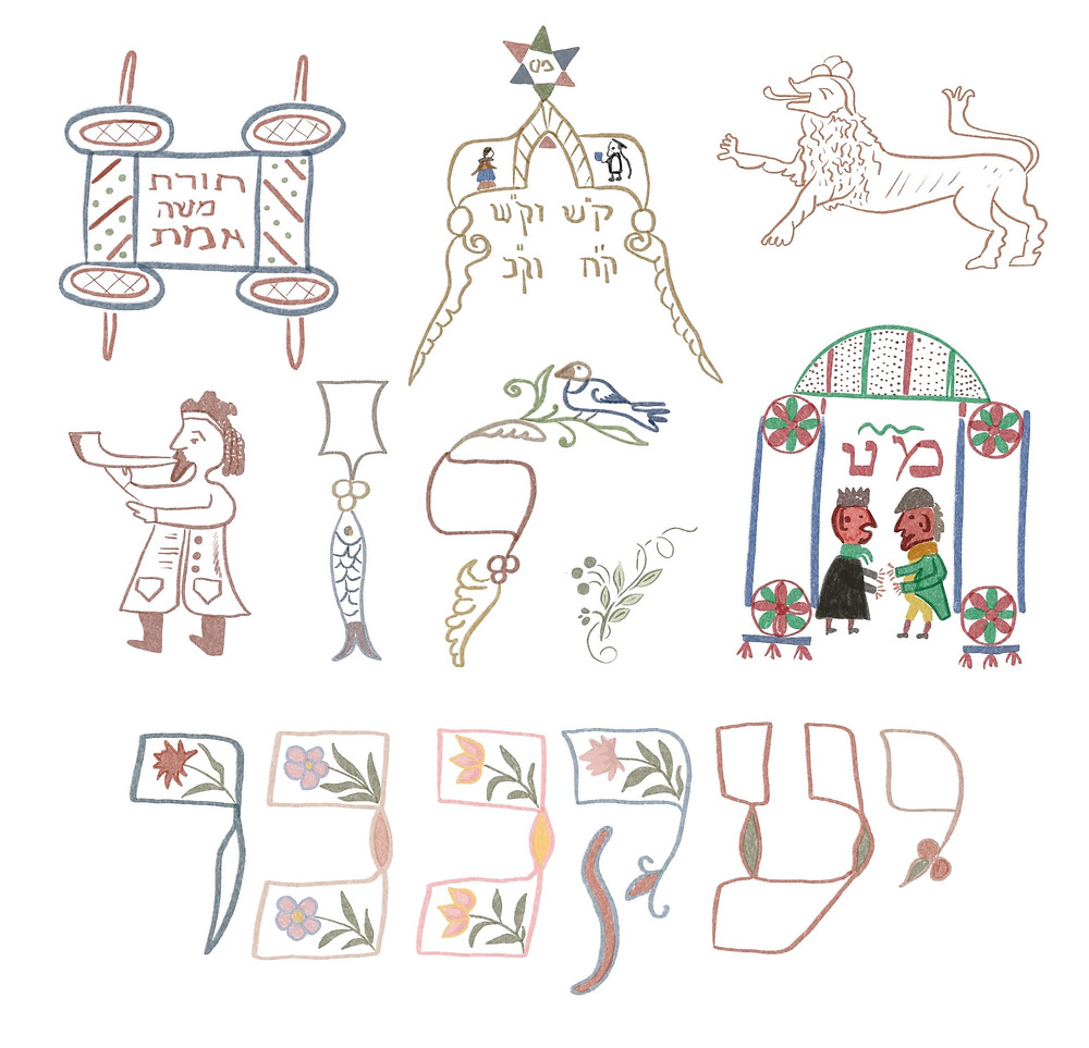 a collection of little line illustrations, including a naive Torah Scroll and Chuppah, a lion, a man blowing a shofar, a leyer vav with a fish for a stalk, a letter lamed with a bird perching on it, a floral motif, a chuppah with very rugged-looking bride and groom, and letters decorated with flowers