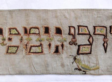 The ties that bind (the Torah scroll)