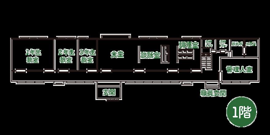 1階案内図.png
