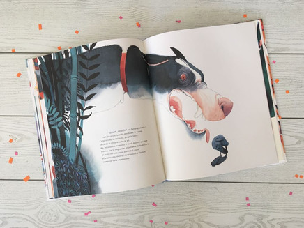 The Ugly Duckling illustrated by V. Ruffato