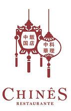 PP_CHINES_Logo_vermelho.jpg