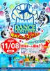 Amami Dance Contest2020開催