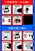 【新型コロナウイルスの対応について】