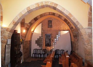 """בית הכנסת """"אוהל חיים"""""""