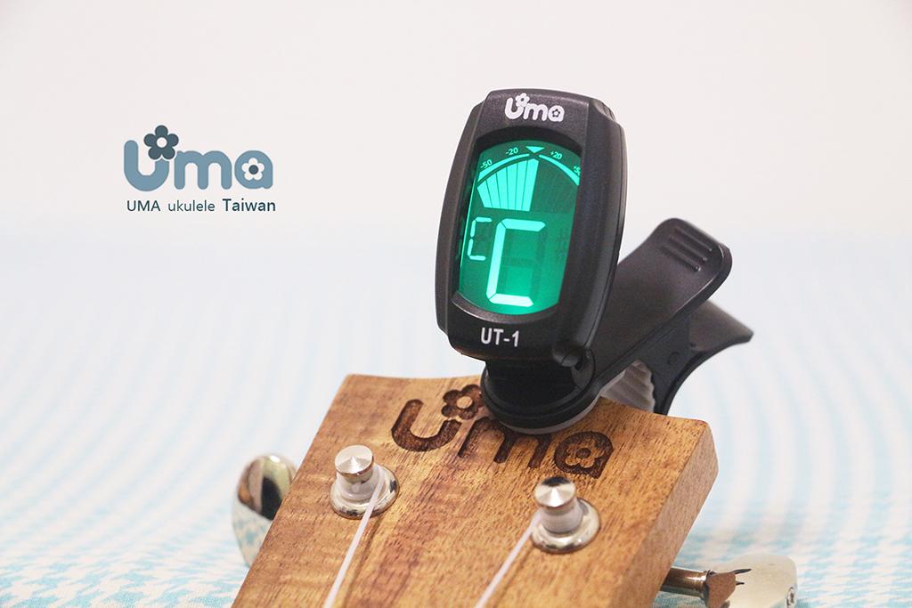 UMA-UT1-14