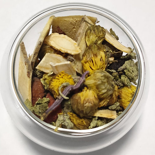 Teh & Teas - Wellness Teas - Energizer Tea