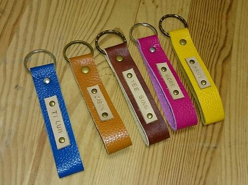 Personalised Genuine Leather Keyfob