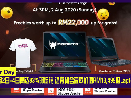 【Acer Day 8月2日-4日】高达83%的促销 还有机会赢取价值RM13,499的Laptop
