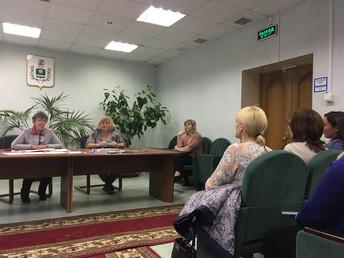 Встреча профсоюзного актива школ и дошкольных учреждений с представителями Фонда государственного