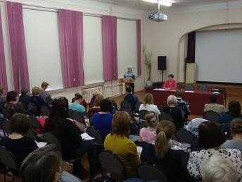 Пленум Истринского районного комитета профсоюза работников Образования и науки.