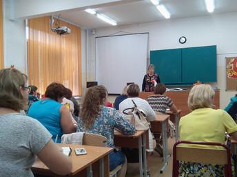 Состоялся семинар председателей первичных профсоюзных организаций