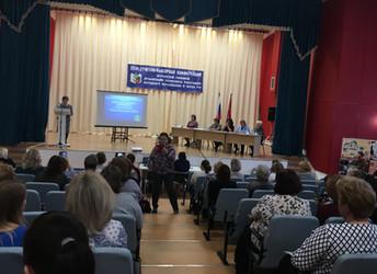 XXVI отчётно-выборная конференция Истринской районной организации Профсоюза работников народного обр