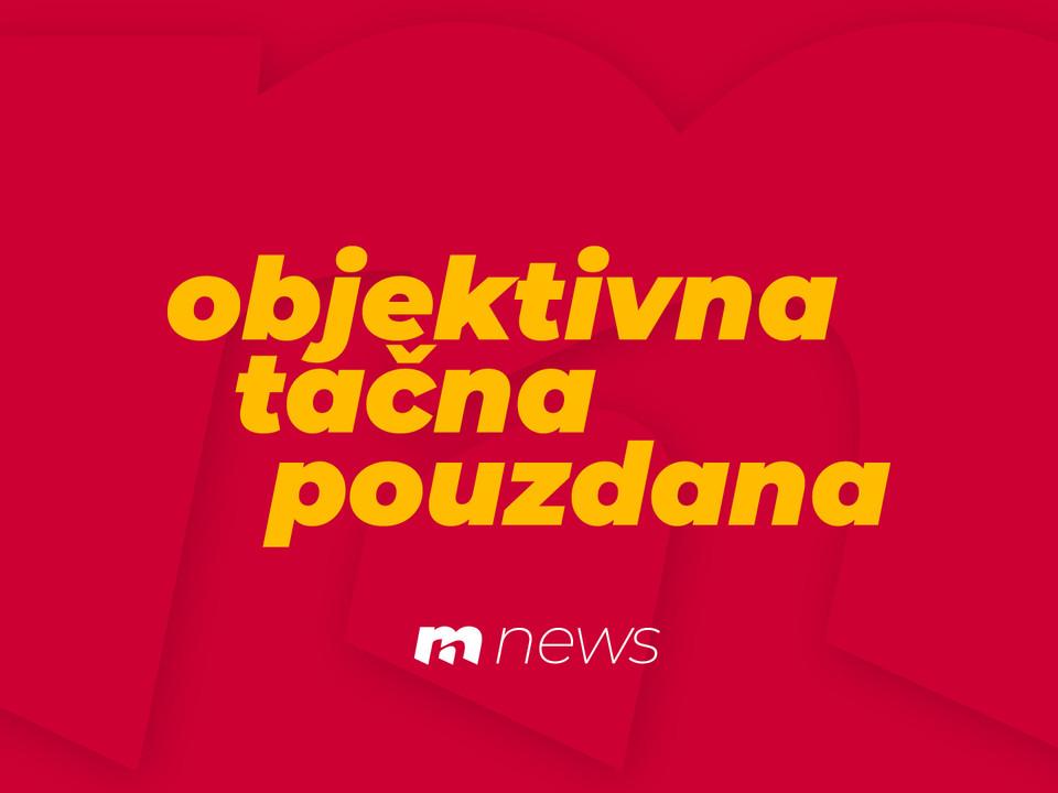 Mina News