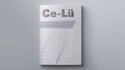 Ce_Lü_1 Cover