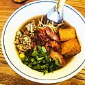 BANGKOK NOODLE (PORK OR CHICKEN)