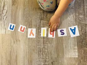 Toddler Busy Book Name Activity