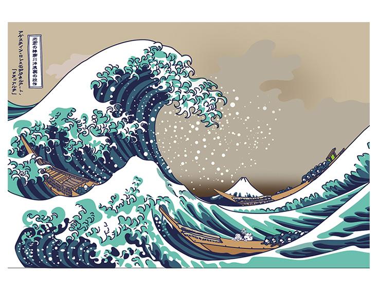 Katsunshika Hokusai, 1830.1833