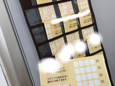 スタンプカード発行してます✨