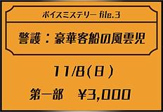 チケット3.png