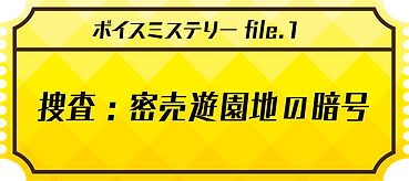 ticket1.png