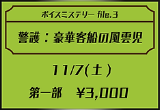 チケット1.png