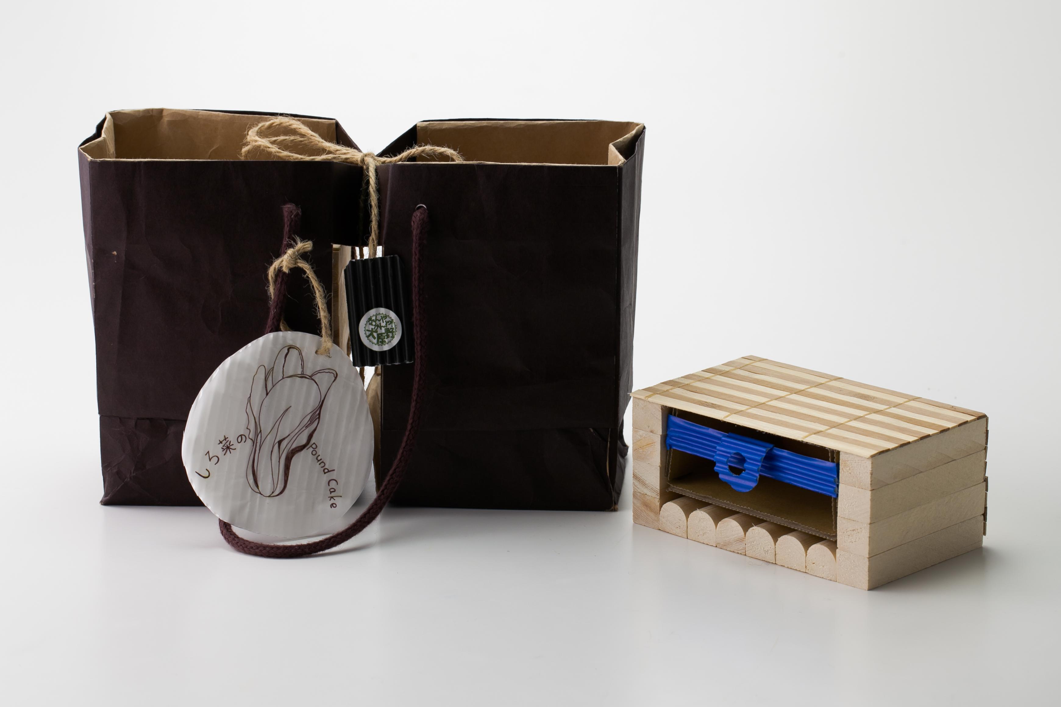 package2014-40.jpg