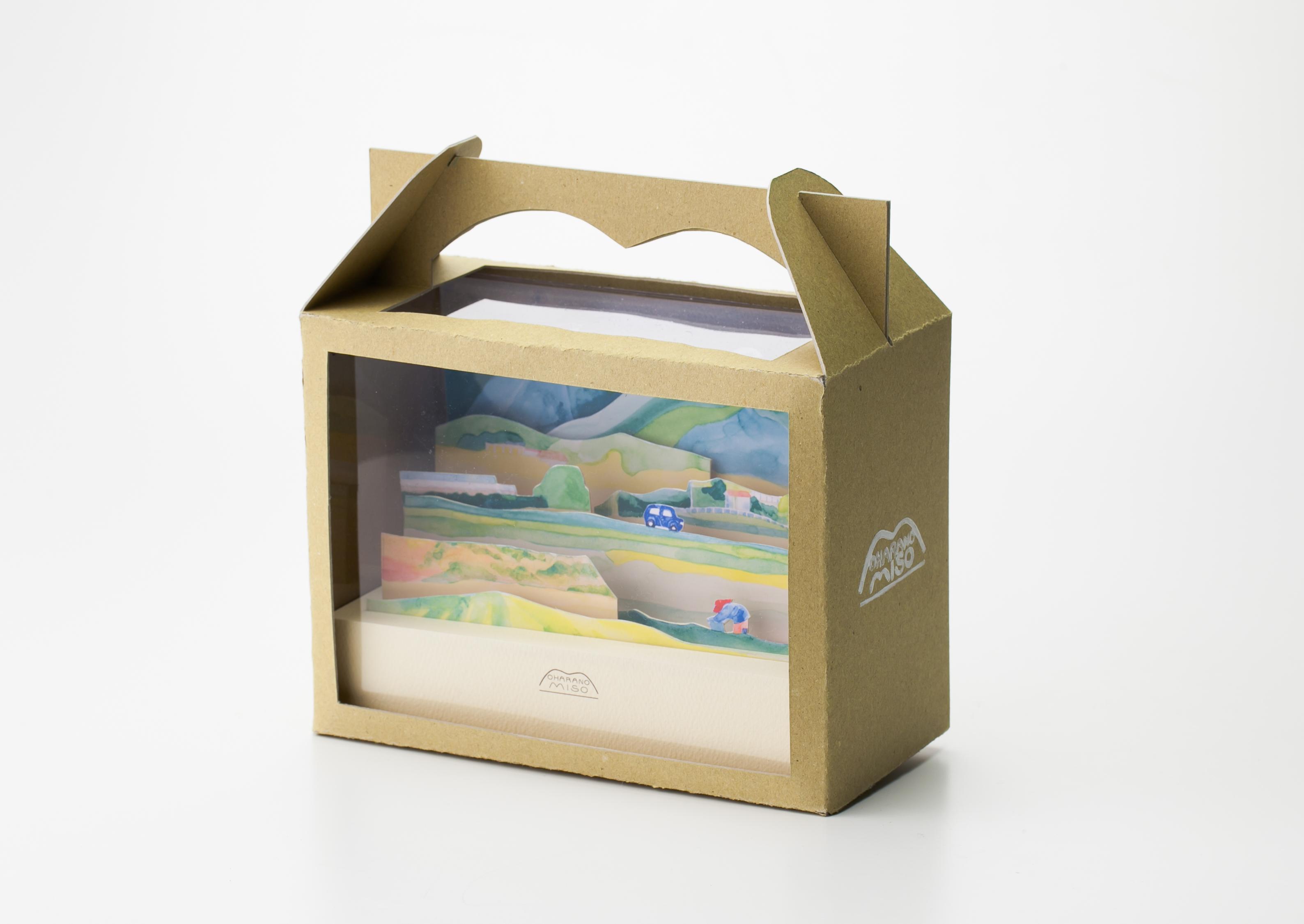 package2014-10.jpg