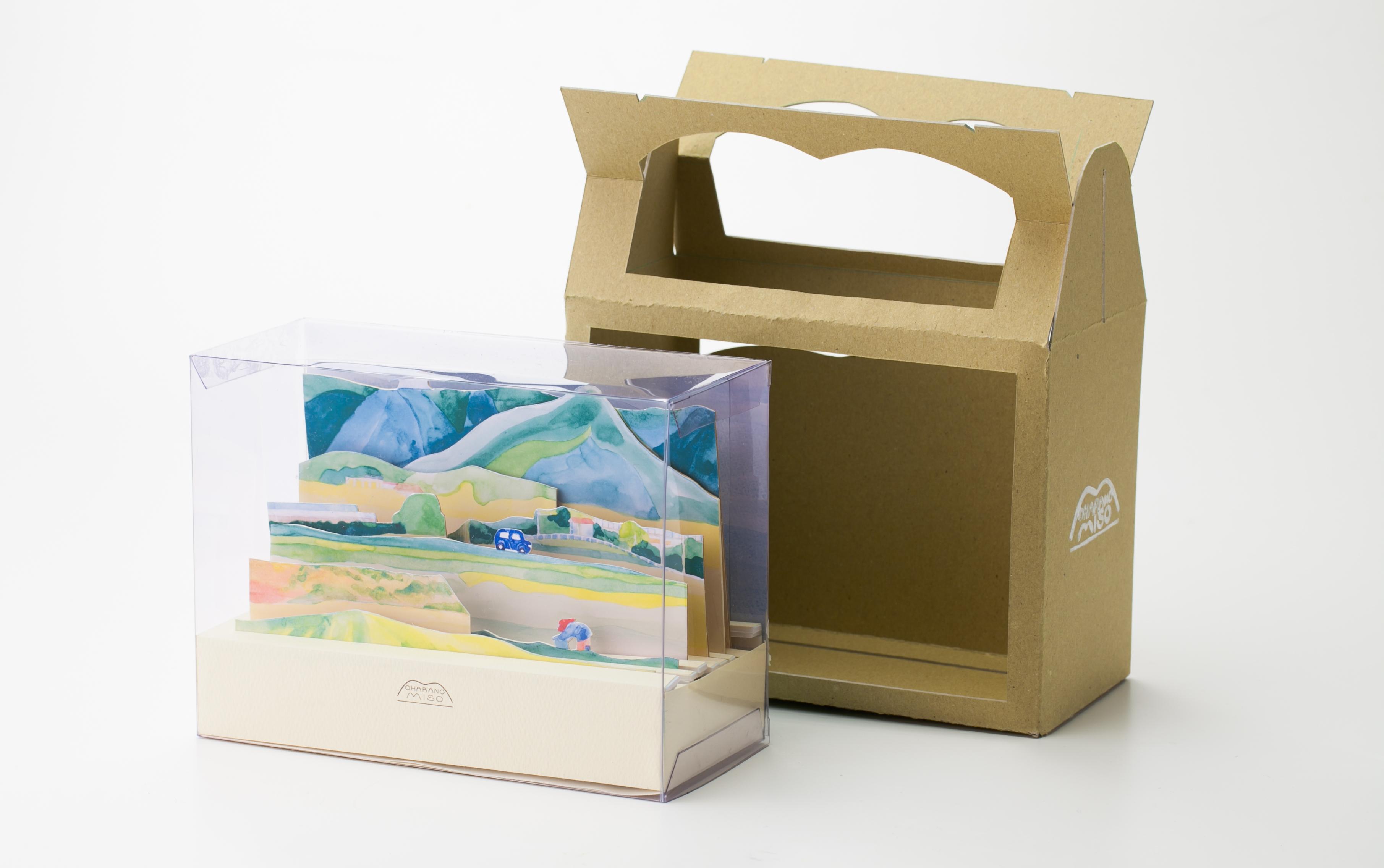 package2014-12.jpg