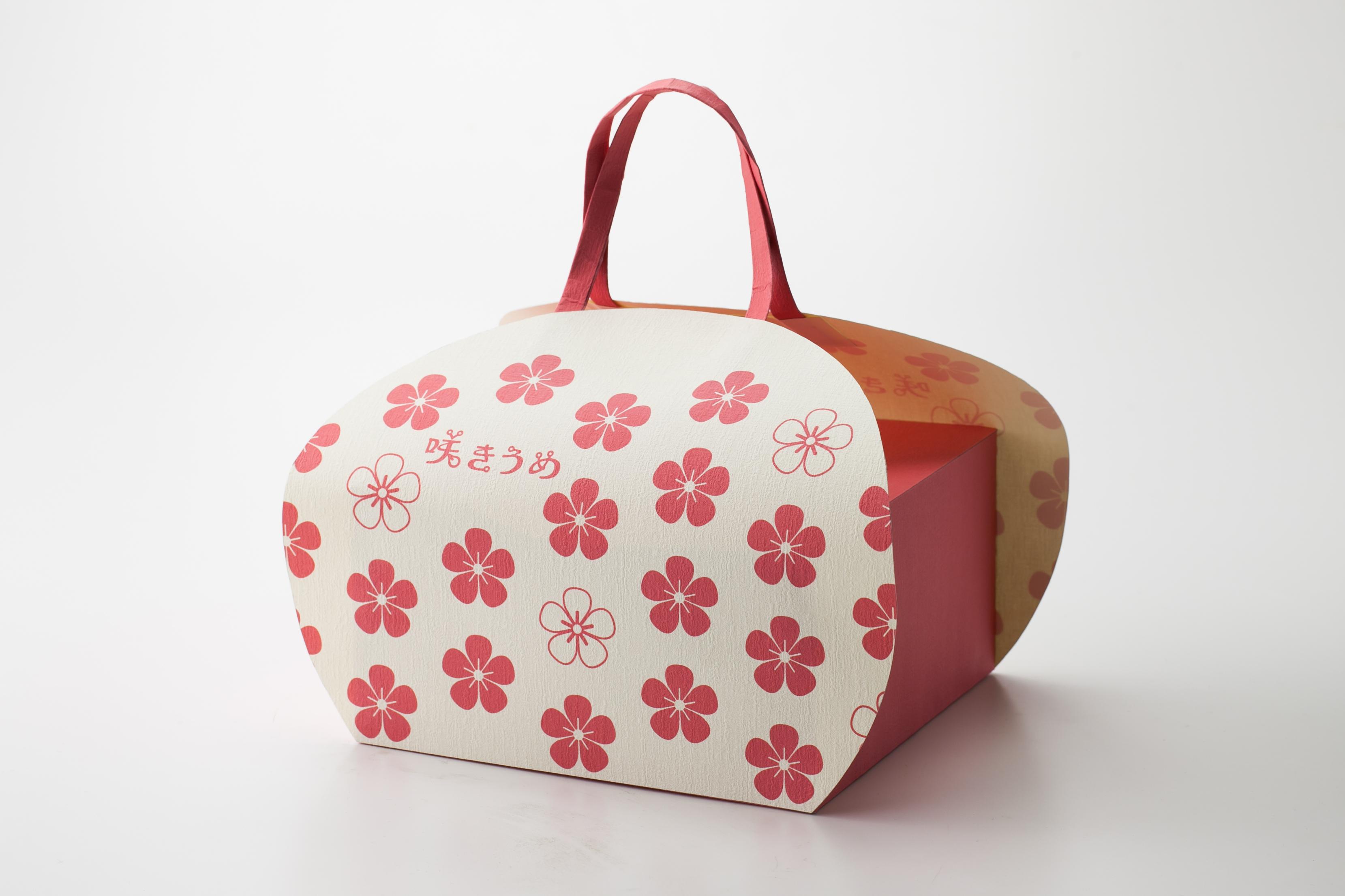 package2014-14.jpg