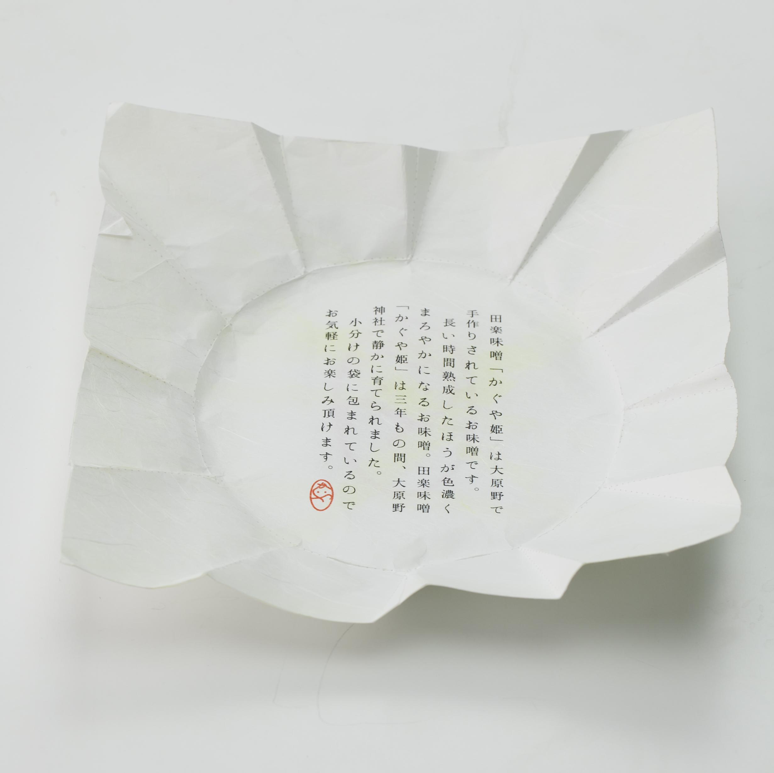 package2014-31.jpg