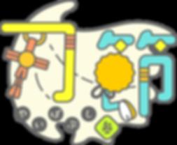 logo_color_350dpi.png