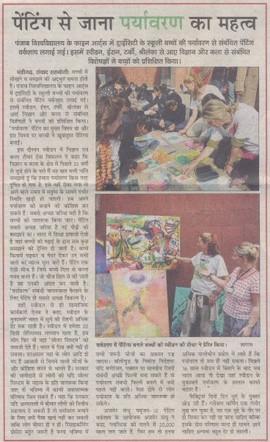 Indisk avis