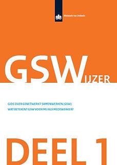 gsw2.jpg