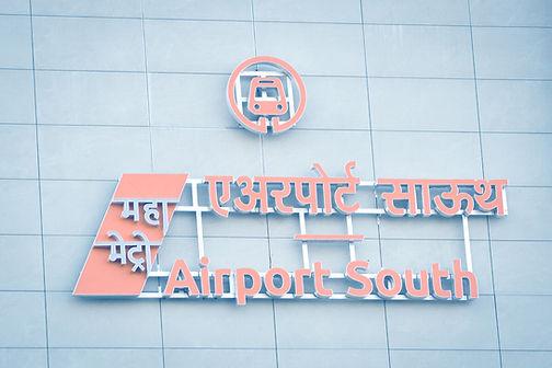 Nagpur-metro-Rail-Picture-logo-wall.jpg