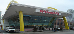 Rock 'n' Roll McDonald's