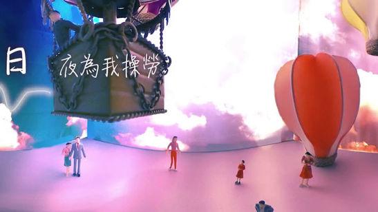 """""""遠在咫尺"""" Music Video - Creative"""