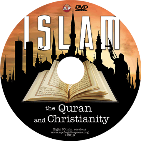 DVD - Islam-The Quran and Christianity - David Miller - SUGGESTED DONATION