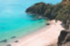 Praia o Sancho, Noronha | @mundoporelas