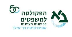 לוגו 50