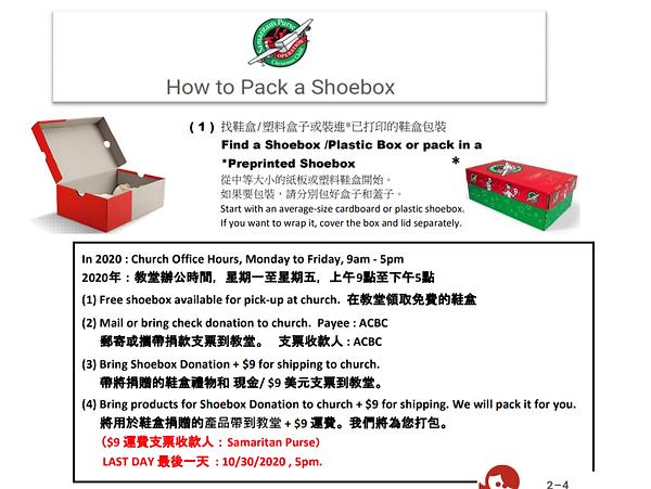 shoebox3.png