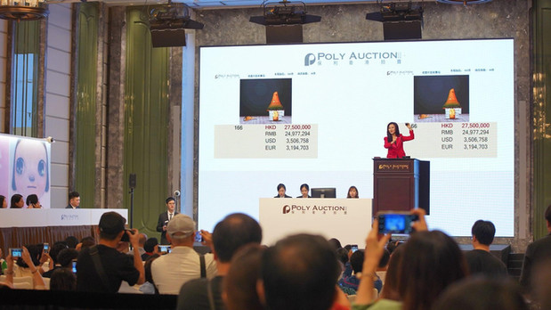 Poly Auction